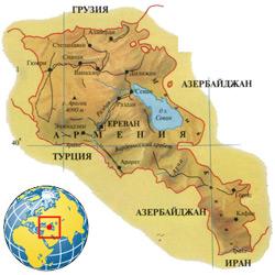 Армения — страна, картинка цветная
