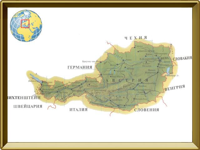Австрия — страна, фото в рамке №1