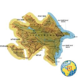 Азербайджан — страна, картинка цветная