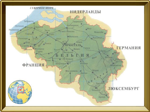 Бельгия — страна, фото в рамке №1
