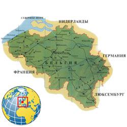 Бельгия — страна, картинка цветная