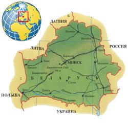 Белоруссия — страна, картинка цветная
