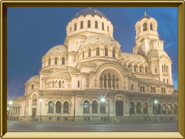 Болгария — страна, фото в рамке №2
