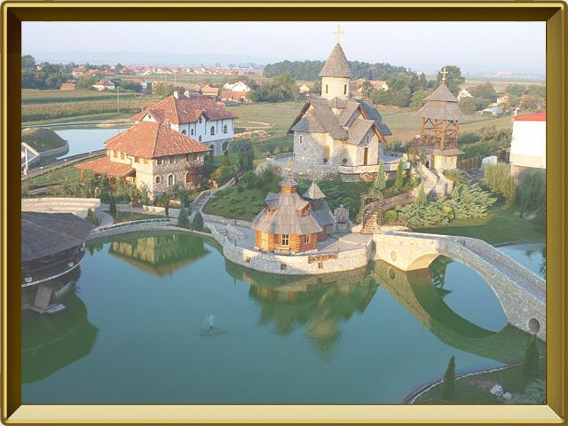 Босния (Босния и Герцеговина) — страна, фото в рамке №2