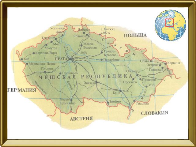 Чехия — страна, фото в рамке №1
