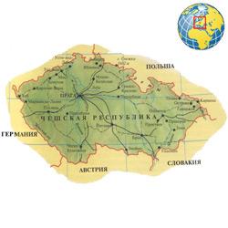 Чехия — страна, картинка цветная