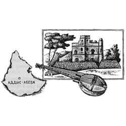 Эфиопия — страна, картинка чёрно-белая