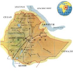 Эфиопия — страна, картинка цветная