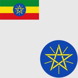 Эфиопия — флаг и герб страны, картинка цветная