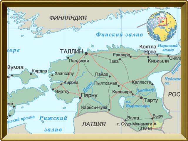 Эстония — страна, фото в рамке №1