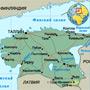 Эстония — страна