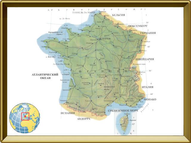 Франция — страна, фото в рамке №1