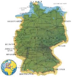 Германия — страна, картинка цветная