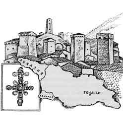 Грузия — страна, картинка чёрно-белая