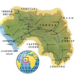 Гвинея — страна, картинка цветная