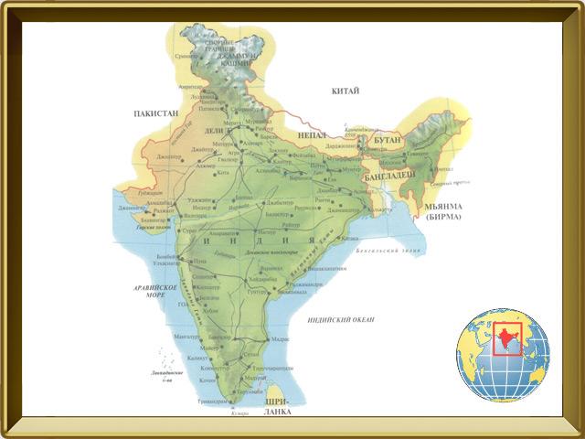 Индия — страна, фото в рамке №1