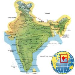 Индия — страна, картинка цветная