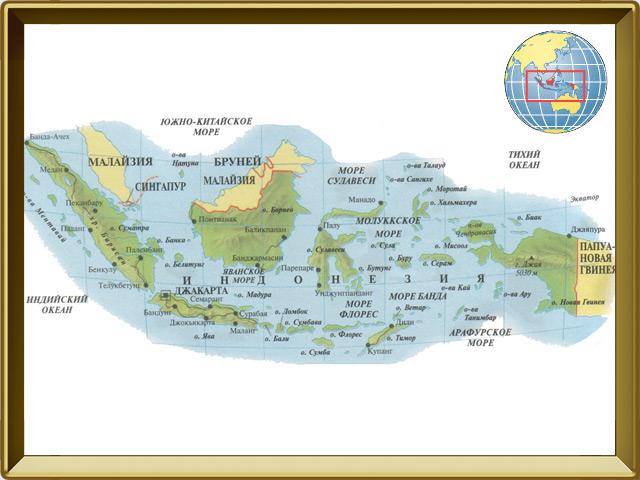 Индонезия — страна, фото в рамке №1