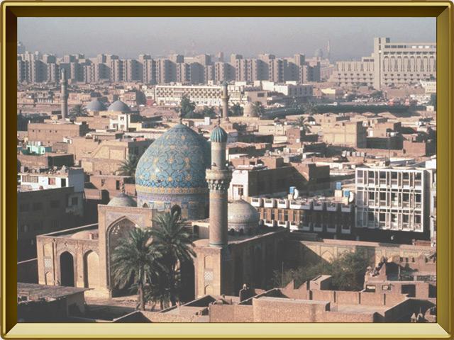 Ирак — страна, фото в рамке №2