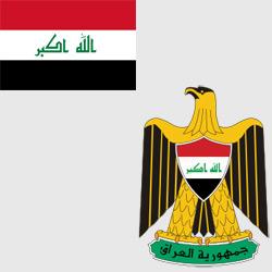 Ирак — флаг и герб страны, картинка цветная