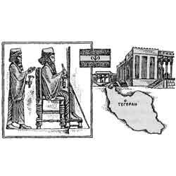 Иран — страна, картинка чёрно-белая