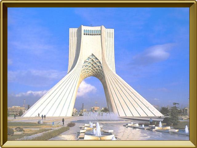 Иран — страна, фото в рамке №3