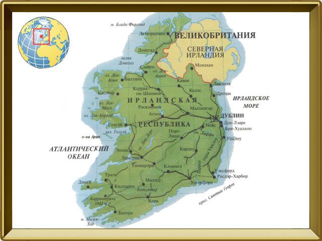 Ирландия — страна, фото в рамке №1