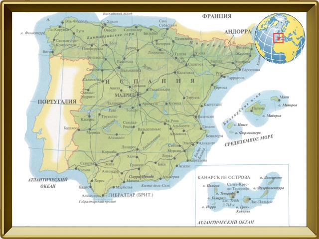 Испания — страна, фото в рамке №1