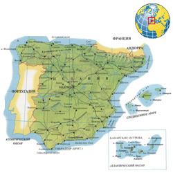 Испания — страна, картинка цветная