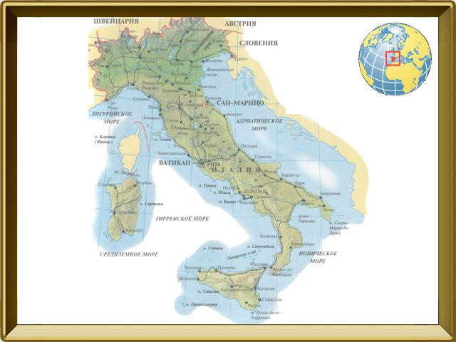 Италия — страна, фото в рамке №1