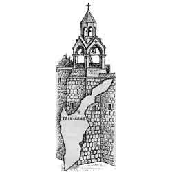 Израиль — страна, картинка чёрно-белая