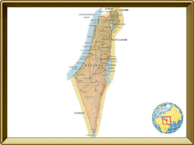 Израиль — страна, фото в рамке №1