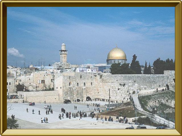 Израиль — страна, фото в рамке №2
