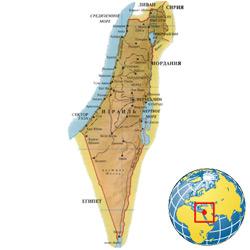 Израиль — страна, картинка цветная