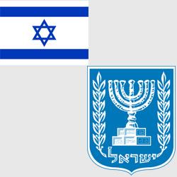 Израиль — флаг и герб страны, картинка цветная