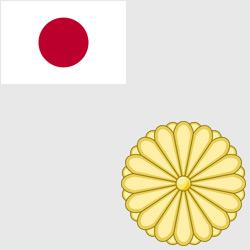 Япония — флаг и герб страны, картинка цветная