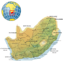 ЮАР — страна, картинка цветная