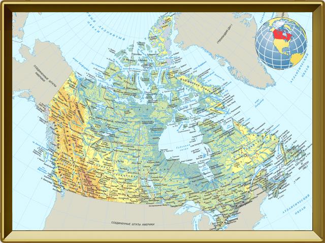 Канада — страна фото в рамке №1