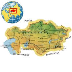 Казахстан — страна, картинка цветная