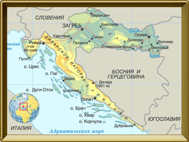 Хорватия — страна, фото в рамке №1