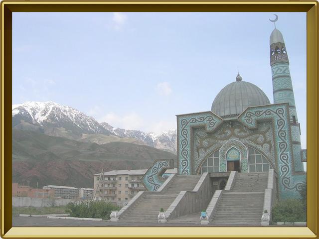Киргизия (Кыргызстан) — страна, фото в рамке №2