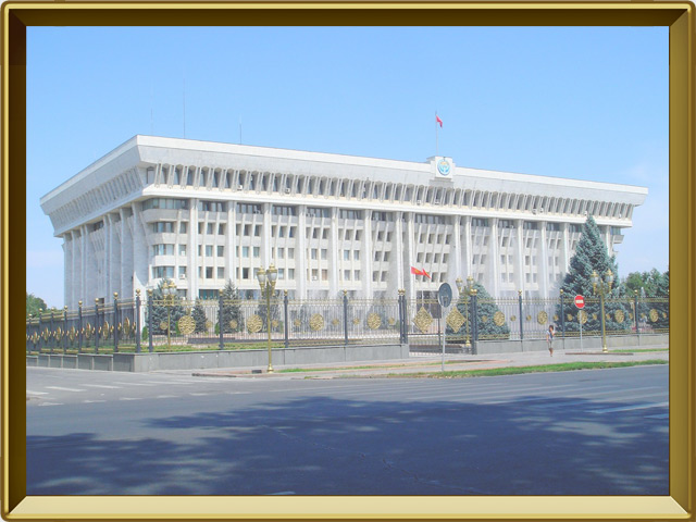 Киргизия (Кыргызстан) — страна, фото в рамке №3