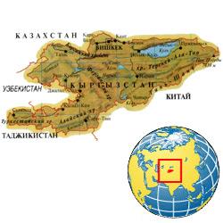 Киргизия (Кыргызстан) — страна, картинка цветная