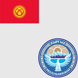 Киргизия (Кыргызстан) — флаг и герб страны, картинка цветная