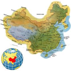 Китай — страна, картинка цветная