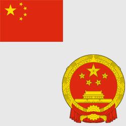 Китай — флаг и герб страны, картинка цветная