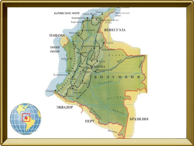 Колумбия — страна, фото в рамке №1
