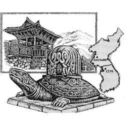 Корея — страна, картинка чёрно-белая