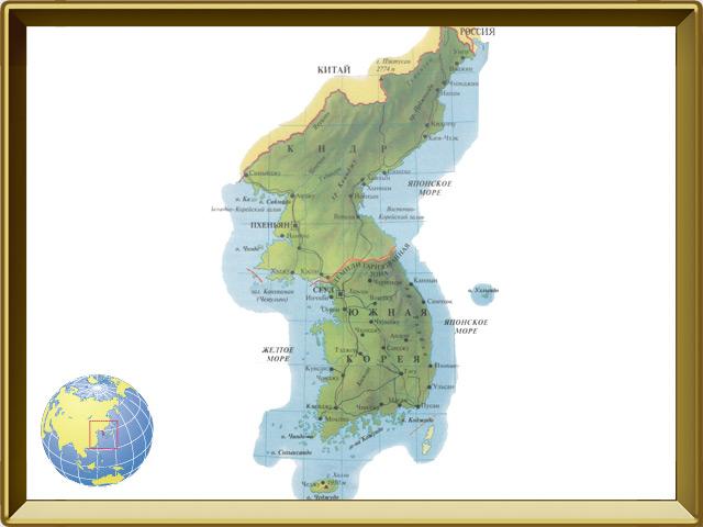 Корея — страна, фото в рамке №1
