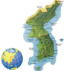 Корея — страна, картинка цветная